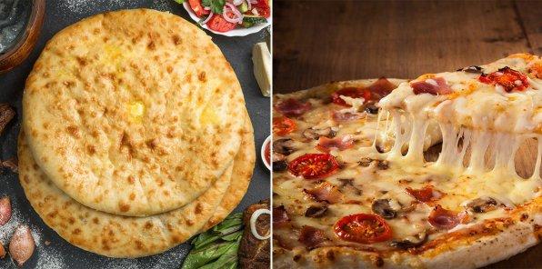 До -60% на осетинские пироги и пиццу
