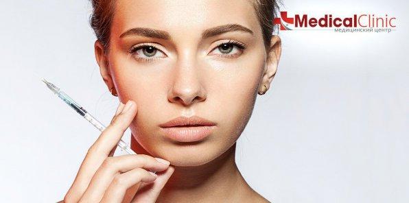 До -50% на косметологию в Medical Clinic