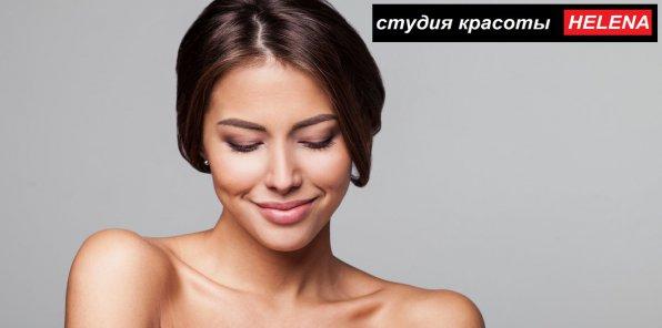 До -42% на косметологию в студии Helena