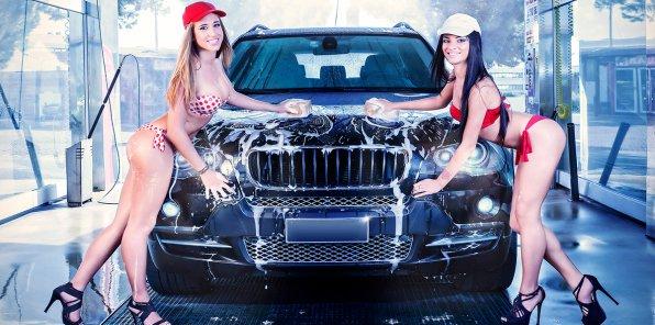 До -93% на услуги автомойки «АВЕРС»