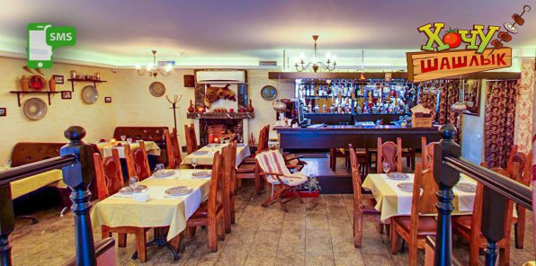 До -50% в ресторане «Хочу Шашлык» на Разъезжей, 33