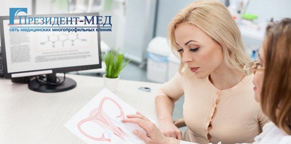 Скидка 50% на прием врача-гинеколога