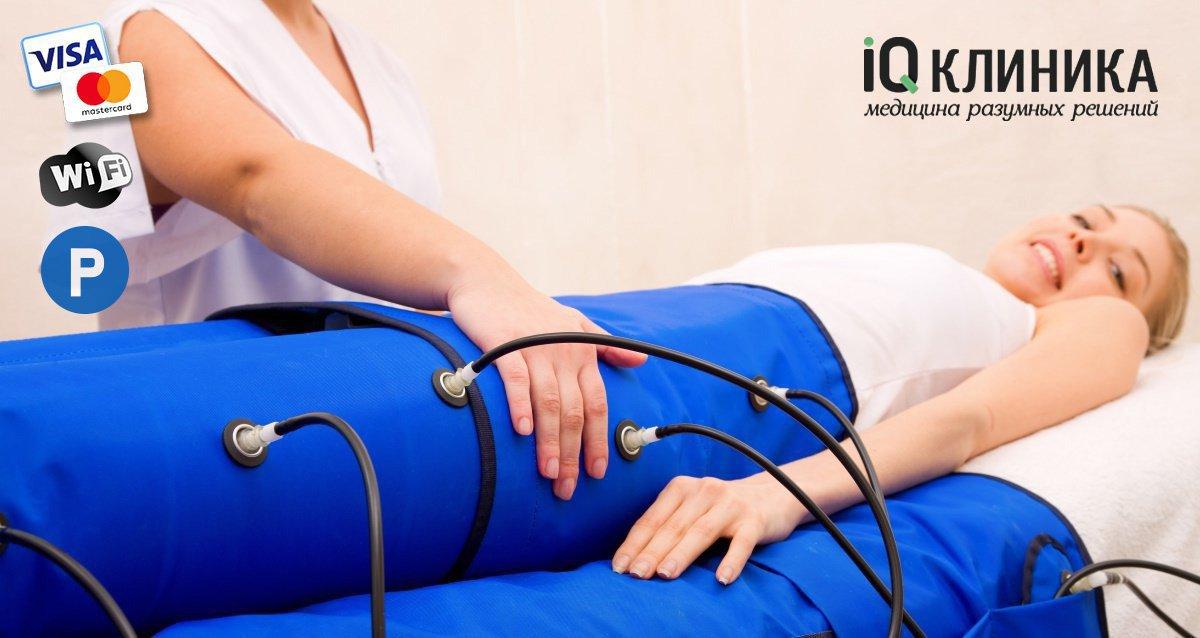 -50% на аппаратную процедуру «Легкие ножки»