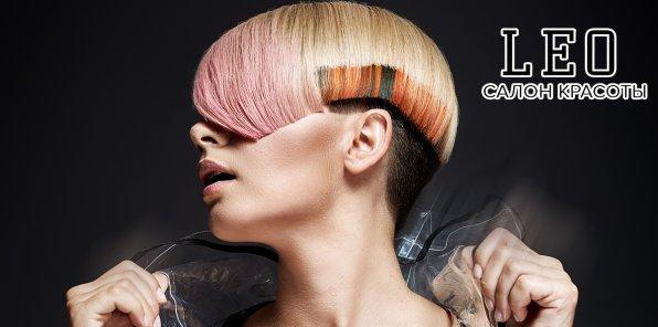 До -73% на услуги для волос в салоне Leo