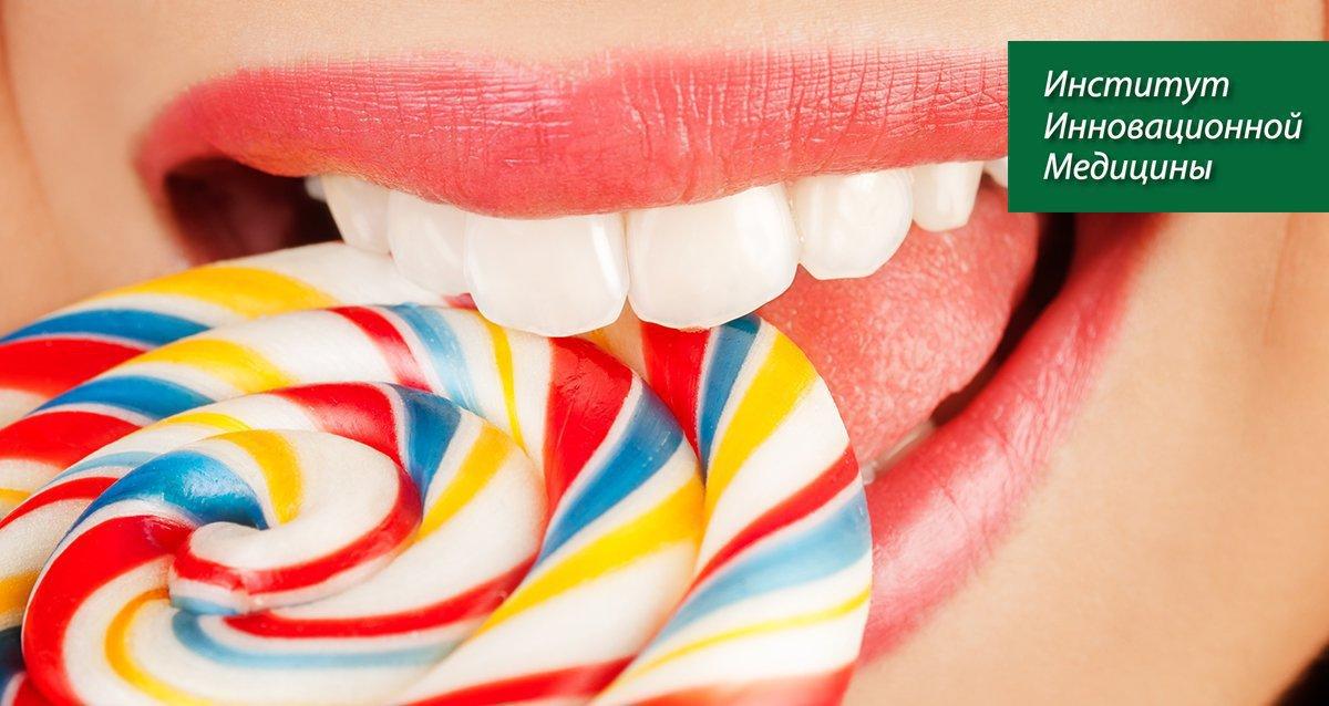 До -80% на стоматологию на Краснопресненской