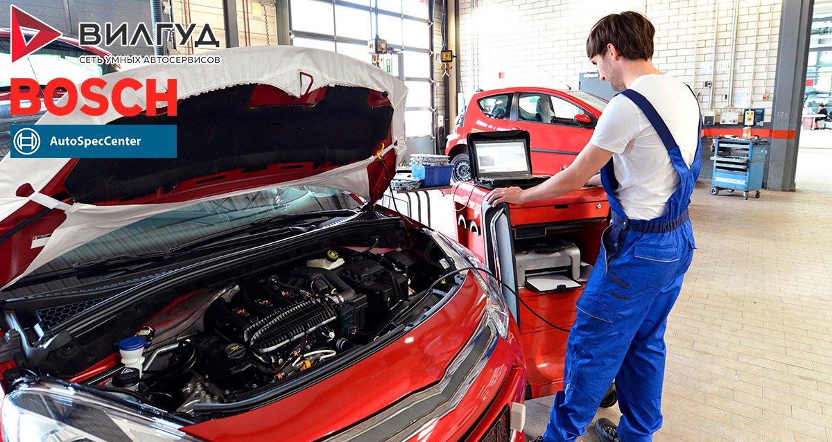 Скидки 40% на окрас детали и 20% на ремонт двигателя в Бутово и Подольске