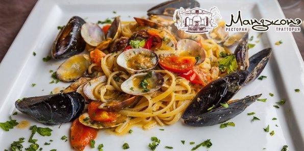 Скидка 50% в итальянском ресторане «Манджонэ»