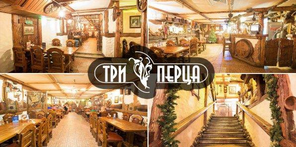 -40% на меню и напитки в ресторане «Три Перца»