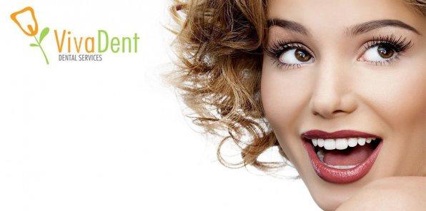 Скидки до 78% в стоматологии «Вивадент»