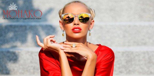Скидки до 92% на услуги для волос в сети бьюти-студий «Монако»
