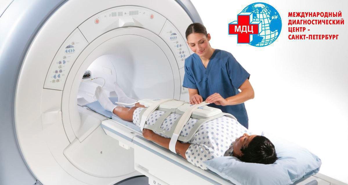 Скидка 37% на МРТ