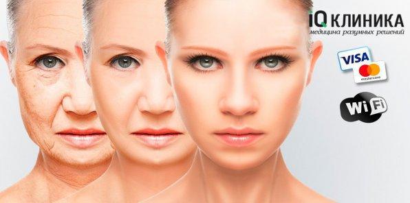 Скидки до 58% на лазерное омоложение лица, тела и деликатной зоны
