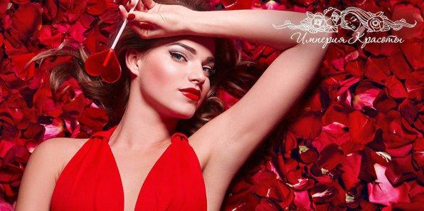 Скидки до 50% на косметологию в «Империи Красоты»