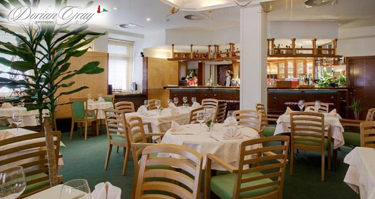 Скидка 49% на все в ресторане «Дориан Грей» в центре города