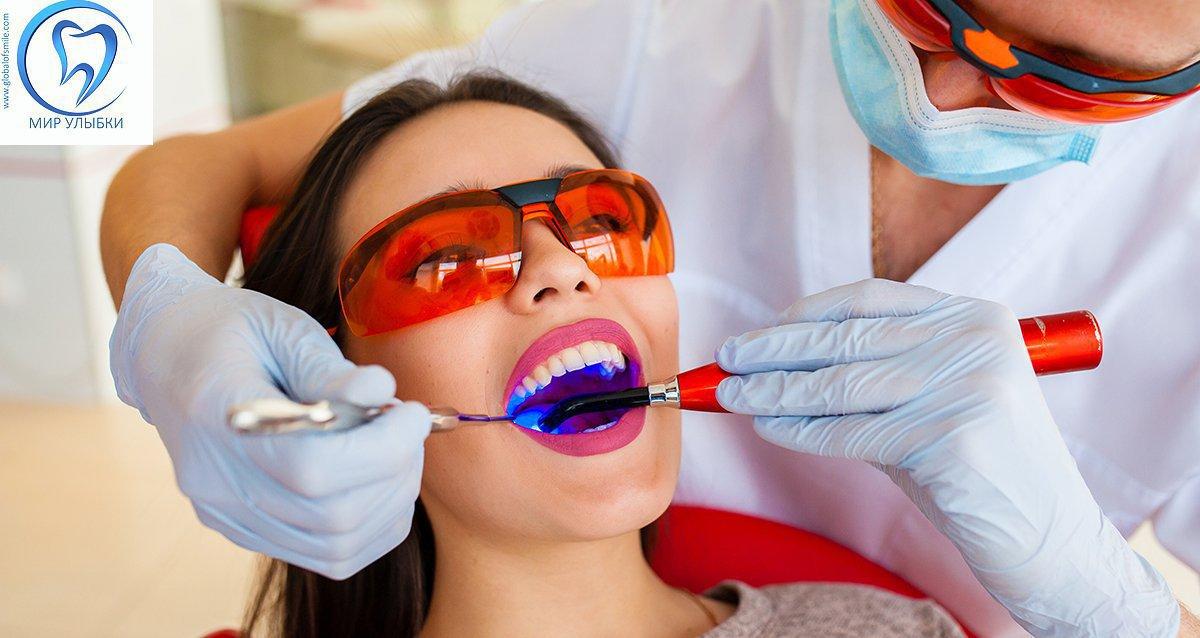 Скидки до 82% в стоматологии «Мир улыбки»
