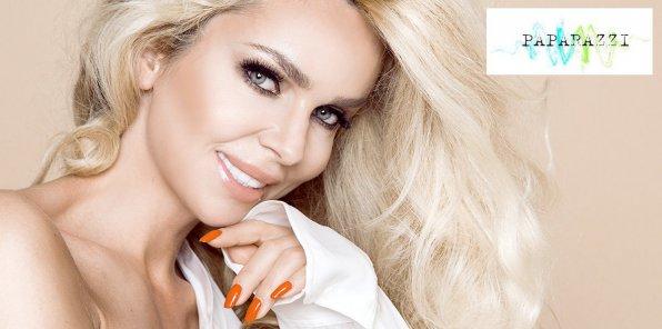 Скидки до 70% на косметологию в салоне Paparazzi
