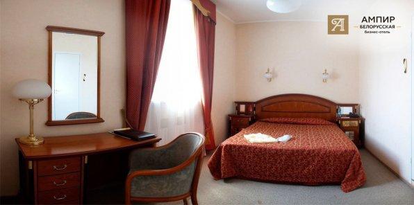 Скидка 50% в бизнес-отеле «Ампир Белорусская»