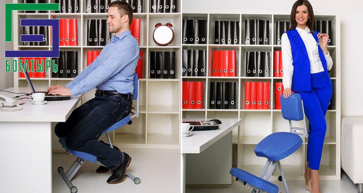 Скидка 25% на ортопедические стулья