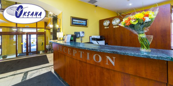 Скидки до 35% на проживание в гостинице «Оксана»