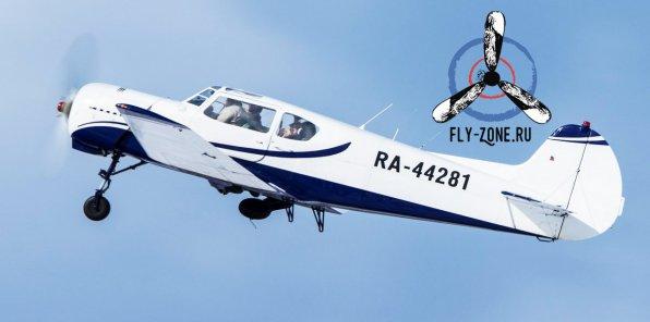 Скидки до 60% на полеты и обучение пилотированию