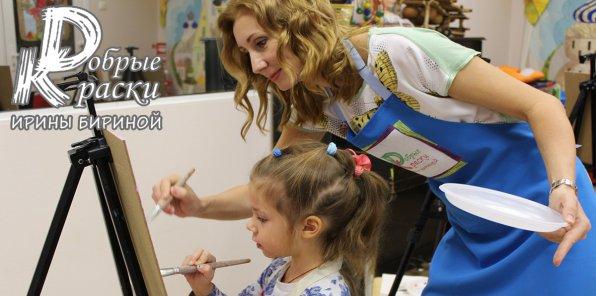 Скидки до 44% на мастер-классы по рисованию