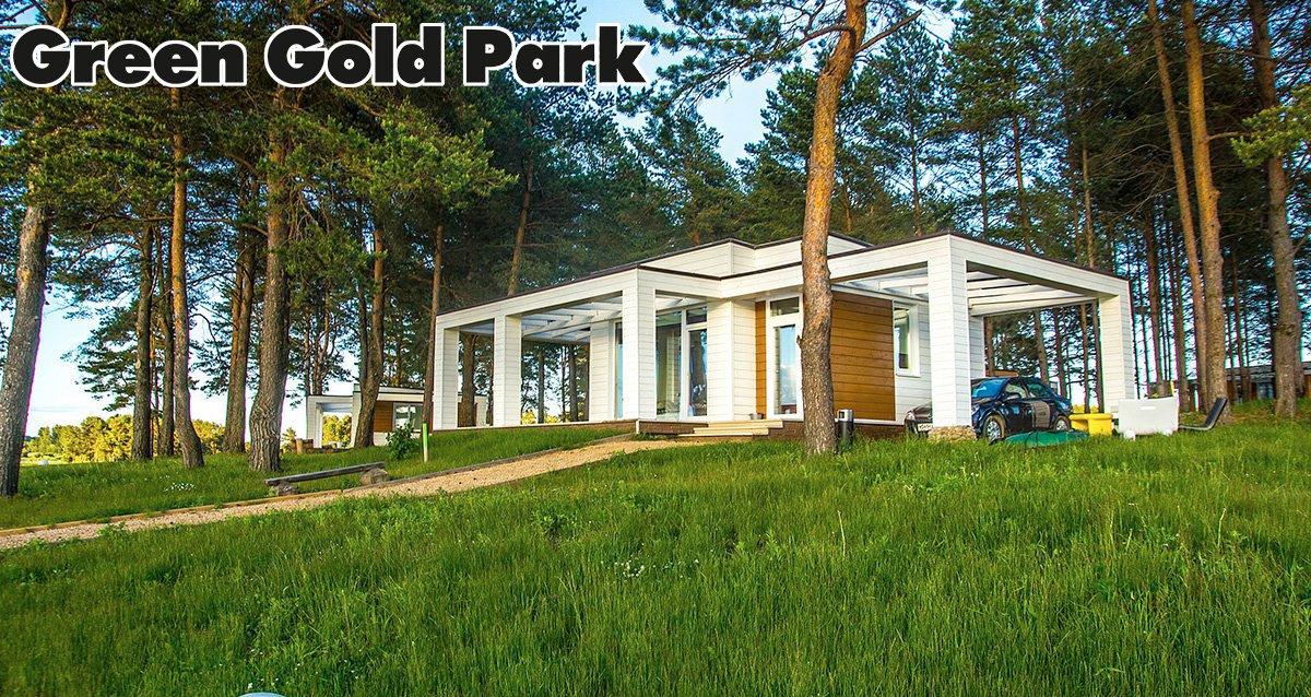 Скидка 30% на проживание в Green Gold Park