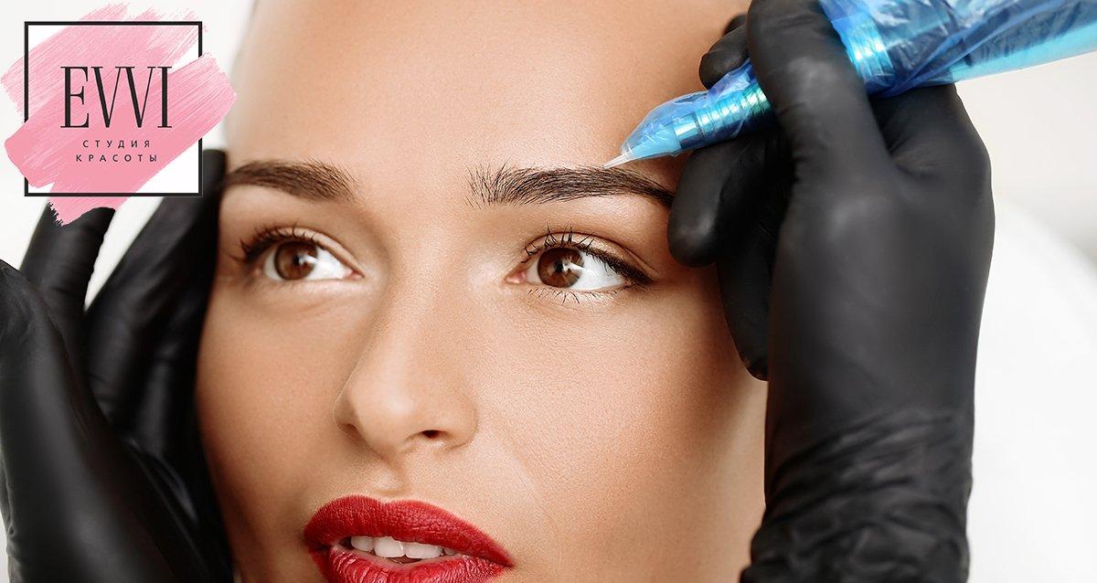 Скидки до 75% на перманентный макияж