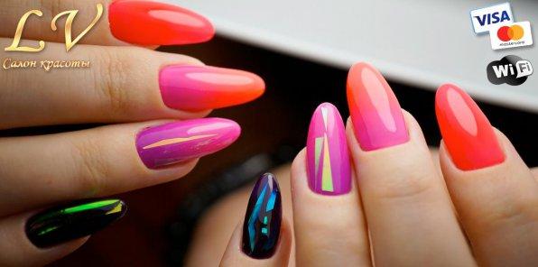 Скидки до 80% на ногтевой сервис в салоне LV