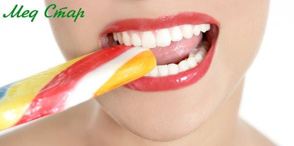Скидки до 80% на лечение зубов, импланты, коронки