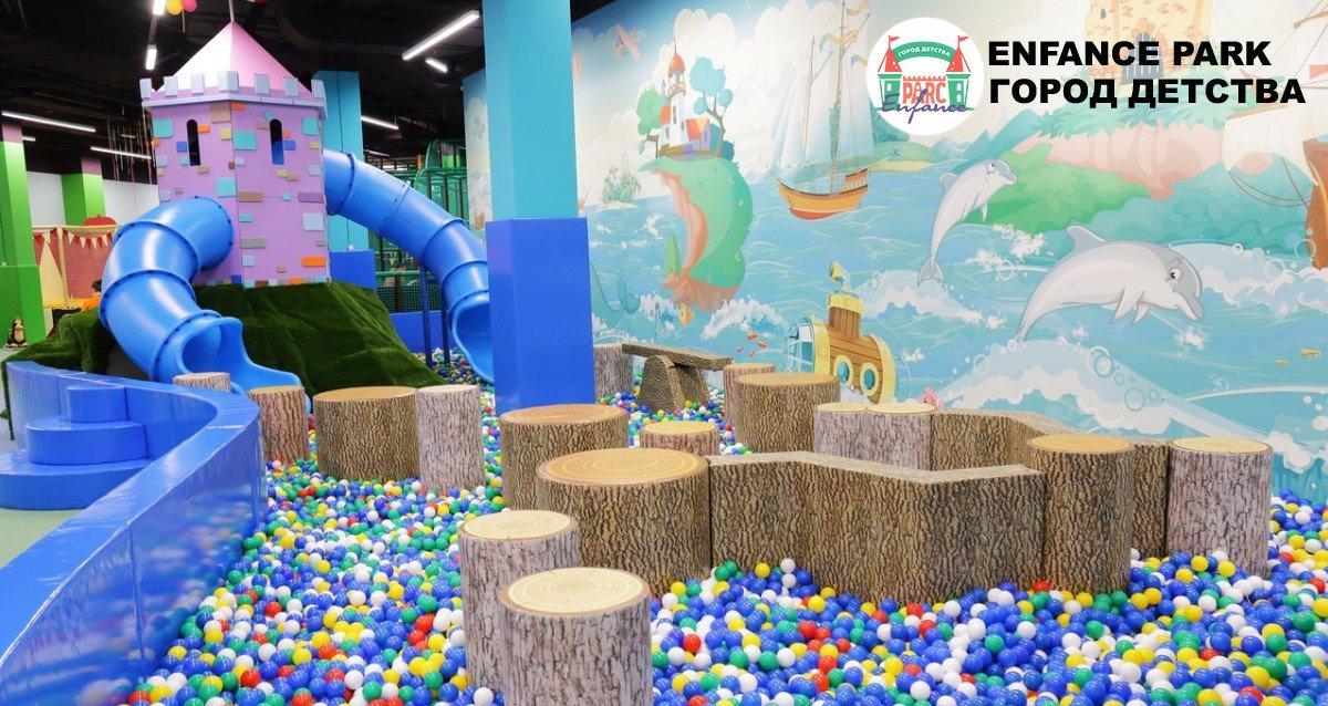 Скидки до 52% от детского центра Parc Enfance