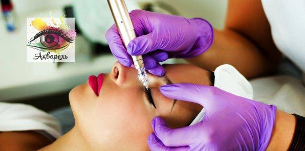 Скидки до 84% на перманентный макияж в студии «Акварель»