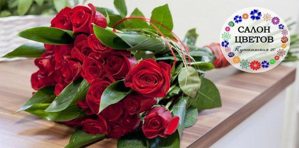 Скидки до 74% на розы + упаковка в подарок*
