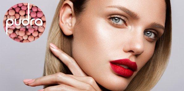 Скидки до 80% на услуги для волос в салонах «Пудра»