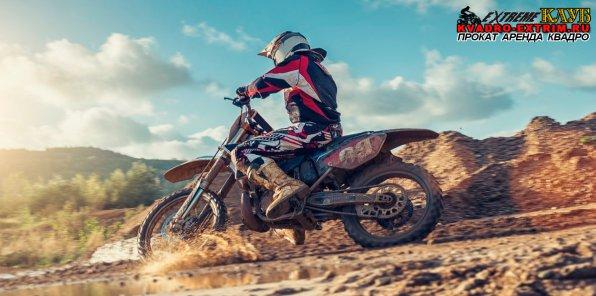 Скидки до 77% на катание на кроссовом мотоцикле