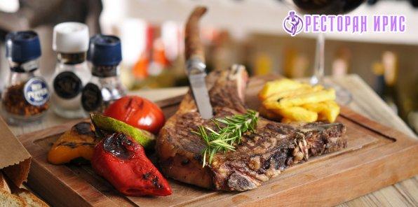 Скидка 50% на все меню и напитки в ресторане «ИРИС»