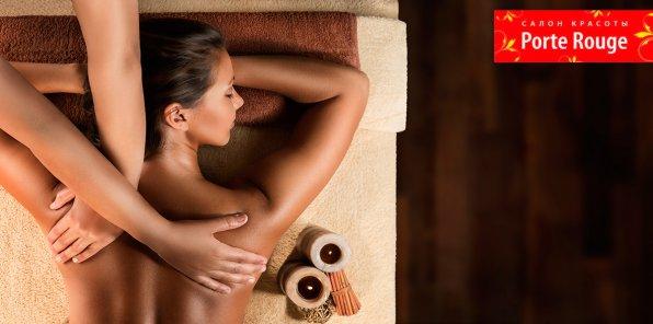 Скидки до 50% на массаж для похудения