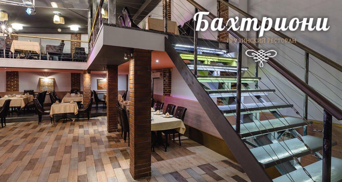 Скидка 40% в грузинском ресторане «Бахтриони Хаус»
