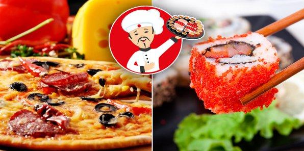 Скидки до 65% на роллы, суши и пиццу