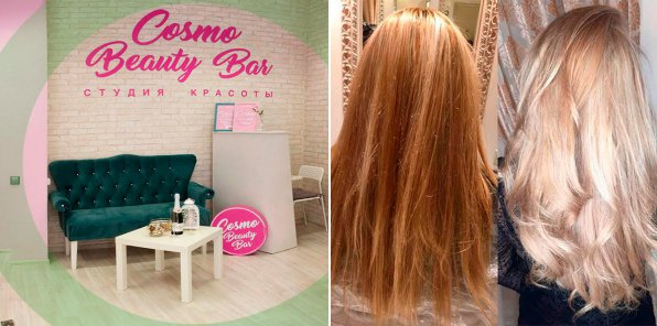 Скидки до 74% на услуги для волос в Cosmo Beauty Bar