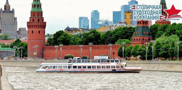 Скидка 50% на прогулку по Москва-реке в любой день