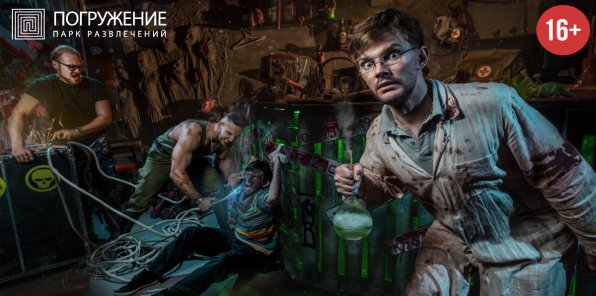 Скидка 50% на экшн-игру «Зомбоубежище»