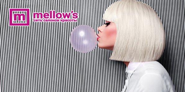 Скидки до 78% на услуги для волос в Mellows MSK#1
