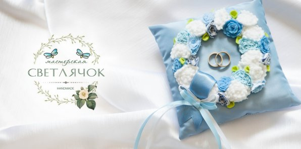Скидки до 50% на все для свадьбы от мастерской «Светлячок»