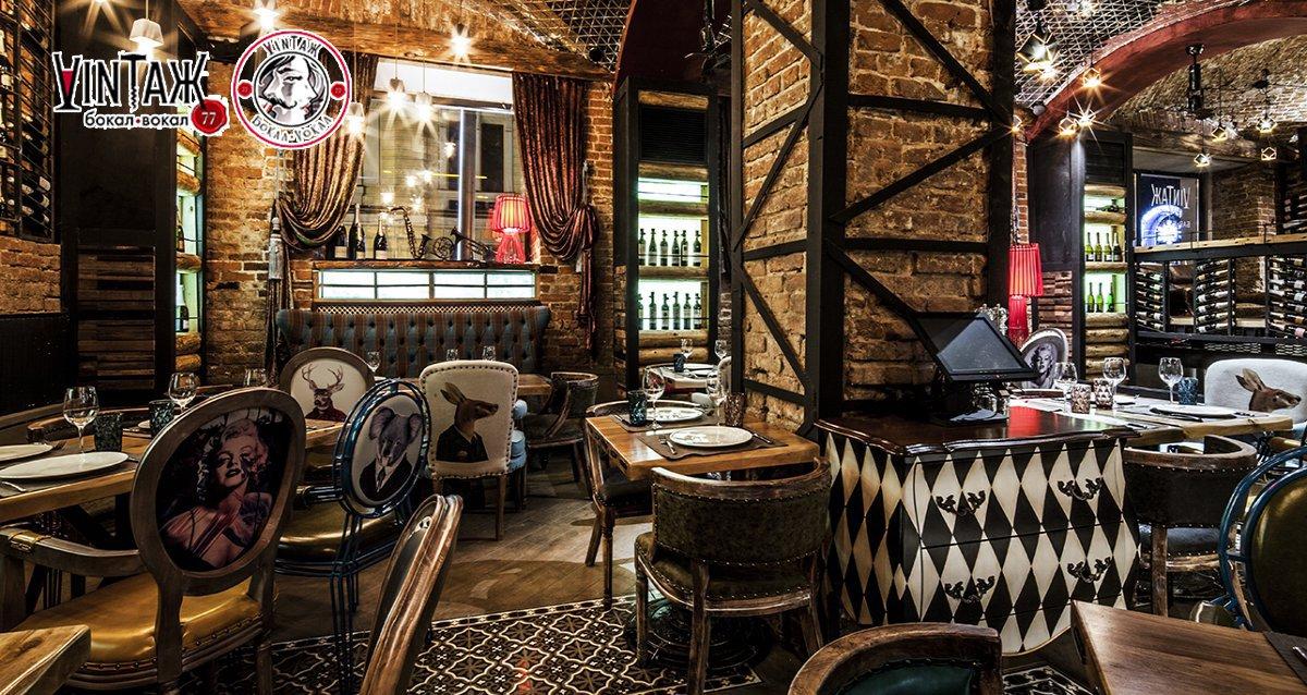 Скидка 30% в ресторане-караоке «VINTАЖ77» на Большой Никитинской