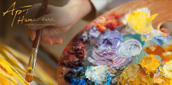 Скидка 50% на мастер-класс по живописи