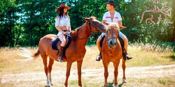 Скидка 70% на конные прогулки по лесопарку