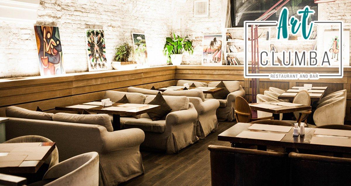 Скидка 50% на все в баре-ресторане Art Clumba