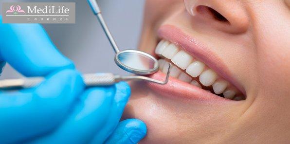 Скидки до 80% на гигиену и отбеливание зубов