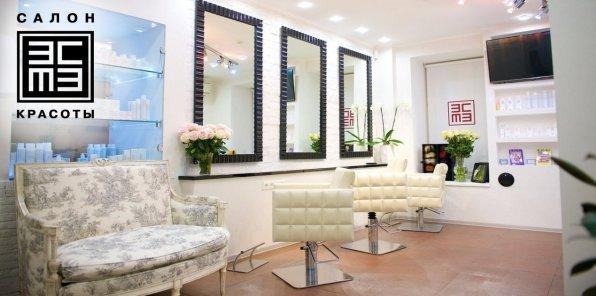 Скидки до 60% на парикмахерские услуги в салоне «ЭСТЭ»