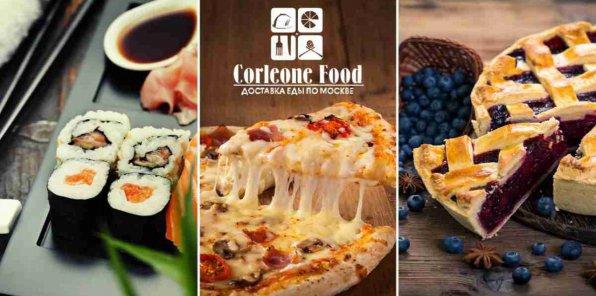 Скидка 50% на пиццу, суши и пироги + 500 р. бонусами в подарок*